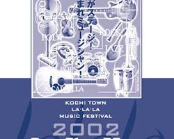 パンフレット2002